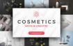 (合集)美发水疗化妆品护肤品品牌设计提案展示样机 Branding Cosmetics Mockup Creator