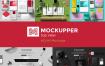 品牌设计全套VI提案场景样机 Mockupper Scene Generator Topview 4K