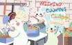 美食烹饪场景插画设计素材下载Cooking Class – Vector Illustration