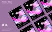 色彩肌理传单/海报模板素材SRTP Poster Design 08