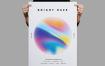 渐变油漆风燃料传单/海报模板展示效果Bright Haze Poster Flyer