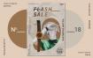 木制手表海报/传单模板素材展示Wood Watch Poster