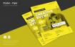 企业宣传单模板  海报办公宣传海报SRTP Poster Design 11