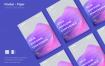 渐变色融合模板展示素材样机SRTP Poster Design.09