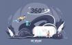 360度虚拟与现实 场景插画素材下载VR World Vector Illustration