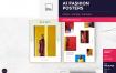 A1时尚海报素材模板A1 Fashion Posters