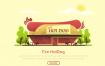 建筑类插画场景素材下载Fire Hot Dog Vector Landscape Building