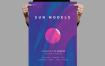 太阳模型海报/传单 模板素材Sun Models Poster Flyer