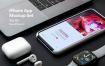 苹果手机苹果电脑素材办公展示素材模板iPhone App Mock Up Set Vol 07