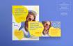 化妆品集合传单和海报模板Cosmetics Collection Flyer and Poster Template