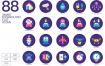 精心设计的平面图标集Smart Technology Flat Icons