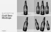 啤酒场景包装样机素材模板 智能贴图样机素材Craft Beer Black Bottle Mockups