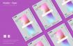 渐变色彩融合海报/传单素材模板SRTP Poster Design 10