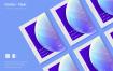 科技类数字经济发布会海报/传单模板素材SRTP Poster Design.02