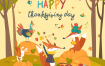 感恩节动物系列创意插画素材下载Cute animals celebrating Thanksgiving day Vector