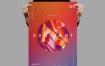 油画纹理色彩 阳光传单/海报模板Sunlight Flyer / Poster Template