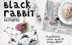 黑兔创意插画素材背景图案Black Rabbit Patterns