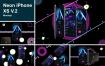 电子音乐场景手机素材模板样机展示Neon iPhone XS V.2 Mockup