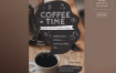 咖啡馆传单和海报模板Coffee Cafe Flyer and Poster Template 467lac
