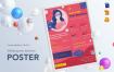 多功能商业海报素材模板Multipurpose Business Poster