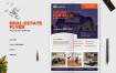 房地产海报模板Real Estate Poster Template