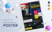 企业产品介绍商业海报/传单模板素材Corporate Business Poster B3v9d7j