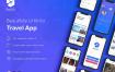 旅行出行地图类应用UIkit工具套件EasyGo-TravelApp_SKETCH