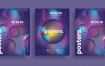 粒子线科技感线条海报促销三Poster Promotion Three