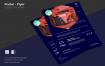 极致简洁设计模板传单/海报SRTP Poster Design.15