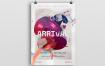 到货海报/传单素材模板展示Arrival Poster Flyer