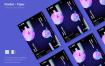 红蓝渐变风传单/模板素材展示SRTP Poster Design 07