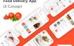 食物创意美食APP界面设计,UI素材FoodDeliveryFood-Uplabs