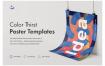 渐变风海报/传单模板素材样机Color Thirst Poster Templates