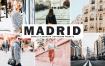 添加桃红色的金色调LR预设Madrid Mobile Desktop Lightroom Presets