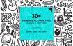 30+财会涂鸦插画矢量图标下载Finance and Accounting Doodles