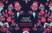 印度风格花卉插花抱枕装饰图案花纹Indian Flowers