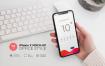 苹果手机样机素材实物场景模板展示iPhone X Mock Up Office Style