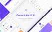 支付应用程序Web和移动Payment App Web & Mobile UI
