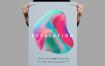 油画渐变融合海报/传单模板样机展示Escalation Poster Flyer
