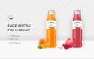果蔬料理包装瓶样机素材下载Juice Bottle PSD Mockup Template