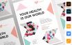 药房海报/传单模板素材展示Pharmacy Poster