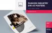女性时尚时尚A3海报Fashion A3 Posters