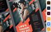 健身房训练海报/传单素材模板Gym Training Poster
