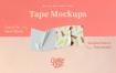胶带图案素材样机模板展示 素材Washi Tape PSD Mockups