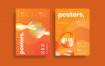 橙色水滴设计风海报促销/传单素材模板展示Poster Promotion Two