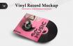 青春系列唱片样机素材展示Vinyl Record Mockup Template