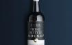 红酒酒瓶样机Md139 Wine Bottle Mockup