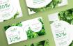 有机食品传单和海报模板Organic Food Flyer and Poster Template