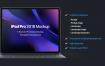 iPad Pro 2018平板电脑样机模板素材Ipad Pro 2018 Mockup Wbyfxa