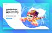 儿童想象力场景插画素材下载Kid Imagination Banner Landing Page